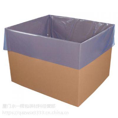 货柜防潮袋真空袋铝箔立体四方袋定制
