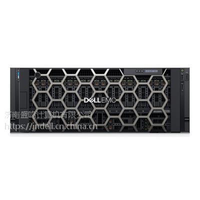 DELL EMC戴尔R940xa服务器、存储--山东济南