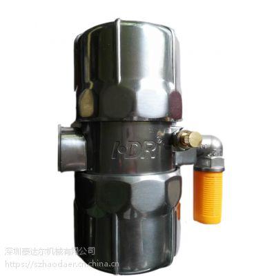 空压机储气罐冷干机配件 自动排水器HDR-378