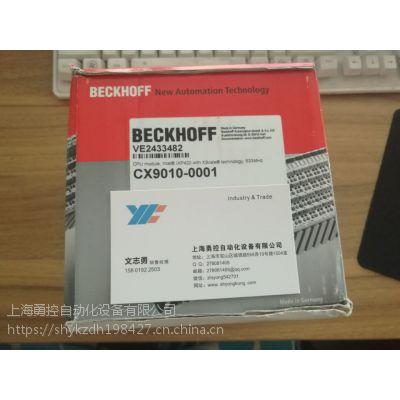 倍福BECKHOFF控制器CX9001-0001