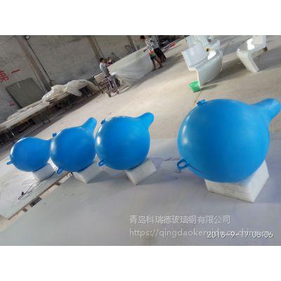 青岛玻璃钢海上警示球|FRP浮标