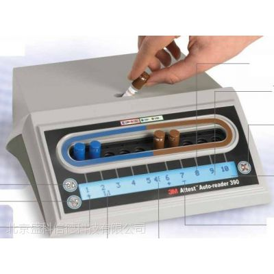 美国3M低温生物阅读器3M 390北京现货特价供应全国联保