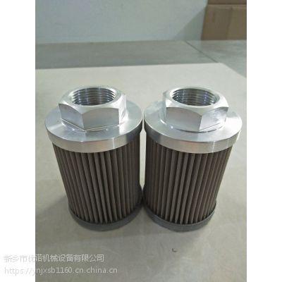 供应高质量翡翠润滑油滤芯MR1004A10A
