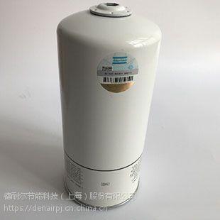 阿特拉斯离心机油过滤器 阿特拉斯离心机配件油滤供应厂家