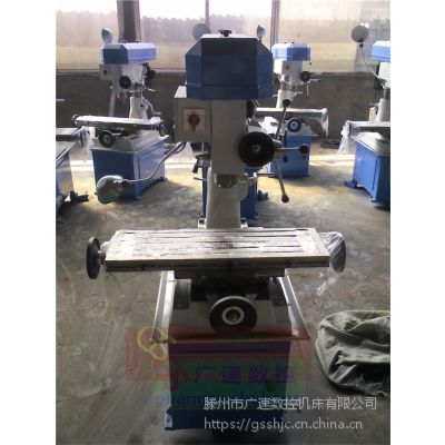 广速ZXTM-40钻铣镗磨床 货到付款 厂家直销 自动走刀