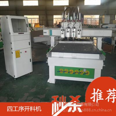 板式家具加工设备直销价 山东济南冠雕制造四工序开料机