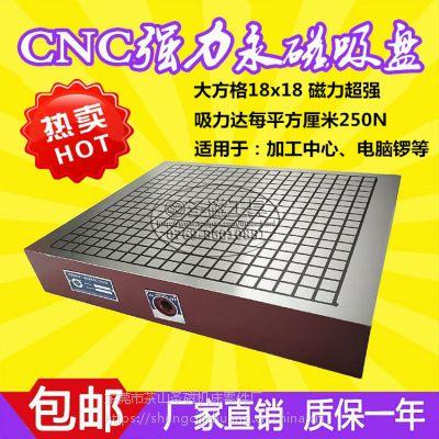 圣磁厂CNC强力永磁吸盘加工中心磁盘400*400方格超强吸盘非标定制