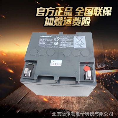 正品Panasonic松下LC-PM1238铅酸免维护蓄电池12V38AH UPS电源用
