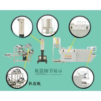 商用多功能豆腐皮机 自动豆腐皮机器 不锈钢耐用