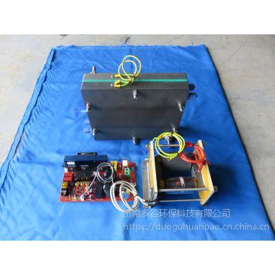 供应100g板式臭氧放电单元