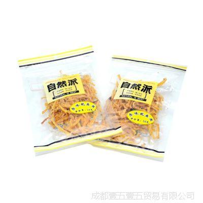 香港自然派 原味鱿鱼丝50g 办公室食品 休闲水产零食 食品批发
