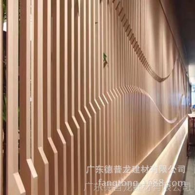 广州弧形木纹铝方通 采购办公楼弧形吊顶 外墙装饰弧形铝方通幕墙