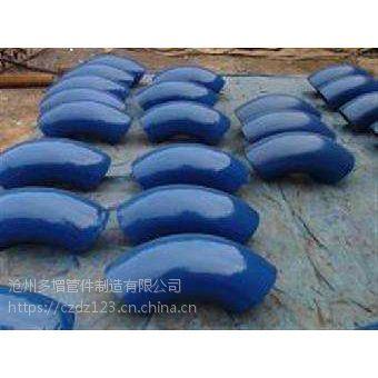 供应国标GB/12459合金钢无缝弯头