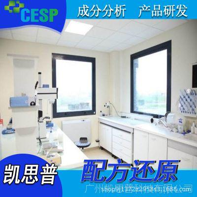 橡胶助剂 配方 抗热氧 高分散 橡胶助剂 成分分析还原工艺检测