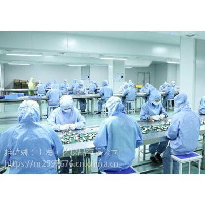 上海化妆品专业代加工