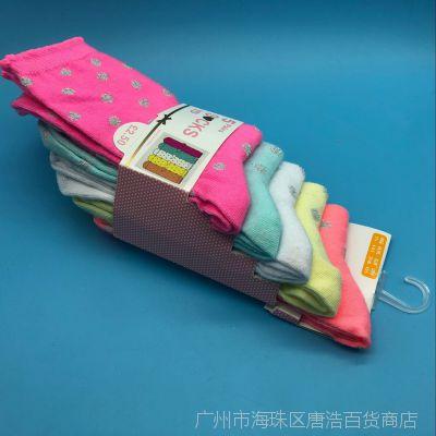 儿童袜子 多款混批 秋冬棉袜  畅销爆款一元货源 可做赠品促销
