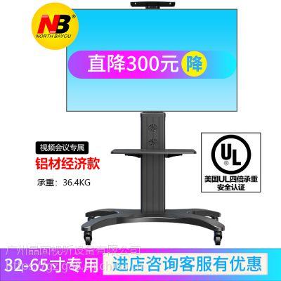 NBAVF1500-50-1P铝合金落地液晶电视支架32-65寸立式推车会议挂架