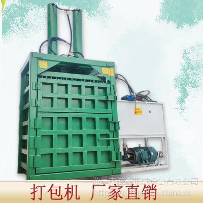 佳鑫废油漆桶铁桶压扁机 定制不同尺寸的废纸打包机 易拉罐打块机厂家