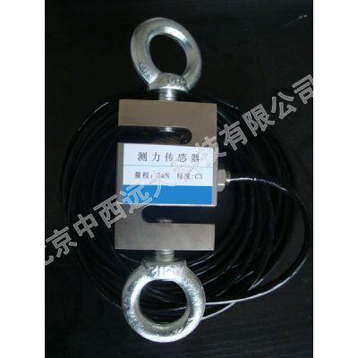 中西(LQS现货)测力传感器1kN 型号:HU44-HS-1kN库号:M331796