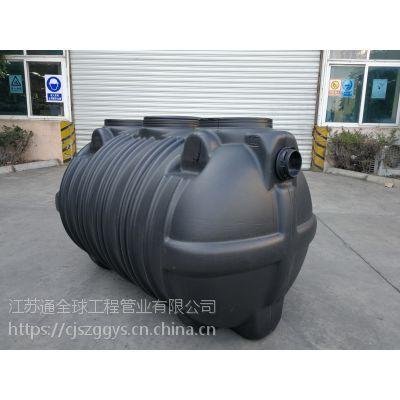 甘肃三格塑料化粪池厂家1.5立方一次成型通全球环保抗压防冻不变形