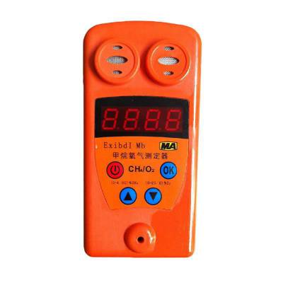 CJYB4/25便携式甲烷氧气检测仪甲烷氧气两参数报警仪山能