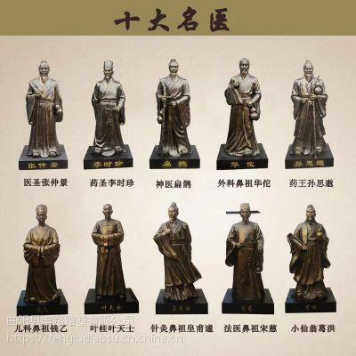 现货玻璃钢十大名医皇 甫谧玻璃 钢仿铜古代人物名人雕塑