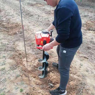 华晨风景树栽种钻孔机 家庭用植树钻眼机 小型打洞机厂家