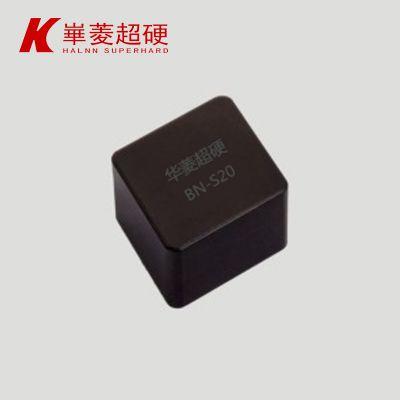 大余量粗车加工淬硬钢超耐磨CBN材质BN-S20【比合金刀头更耐磨抗冲击】