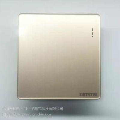 SIETNTES厂家批发86型新款豪华玻璃面板一开单控墙壁开关面板