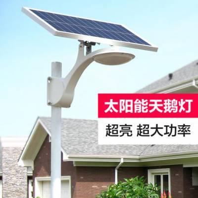 太阳能路灯,景观灯,庭院灯生产厂家