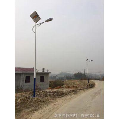 娄底双峰太阳能路灯批发价格多少 双峰太阳能路灯厂家选择