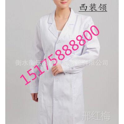 厂家批发白色长袖女式护士服小西装领收腰款白大褂美容服实验服