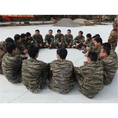 赣州亮剑拓展训练基地素质拓展培训团队合作共创佳绩