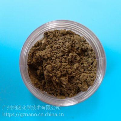 厂家供应氮化钛粉末TiN高纯纳米微米喷涂陶瓷科研可用