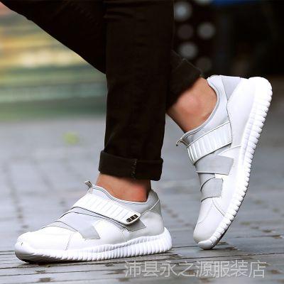 2017夏季新品防滑运动低帮男鞋 青春潮流板鞋韩版男鞋子厂家直销