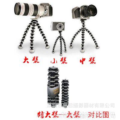 批发 小号迷你章鱼 GOPRO八爪鱼多功能数码相机卡片机手机三角架