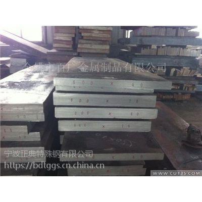 模具钢材宝钢厂家牌号价格