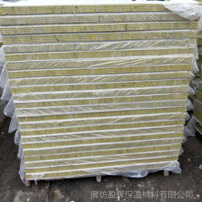盈辉厂家硅酸钙保温一体板 A级防火硅酸钙复合室内隔墙保温板