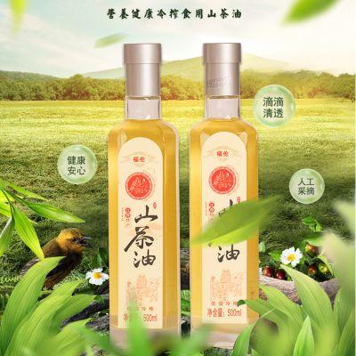 初榨头道山茶油500ML*2福伦孕产妇月子食用油母婴宝宝茶油可外用
