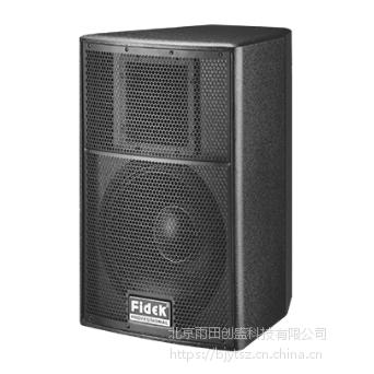 飞达音响FMS-12E凯旋系列二单元二分频全频高声压高灵敏度音箱