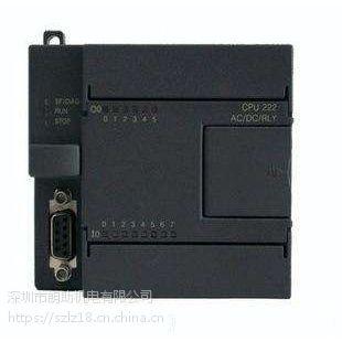 西门子 6ES7211-0AA23-0XB0 CPU221 DC/DC/DC 6输入/4输出