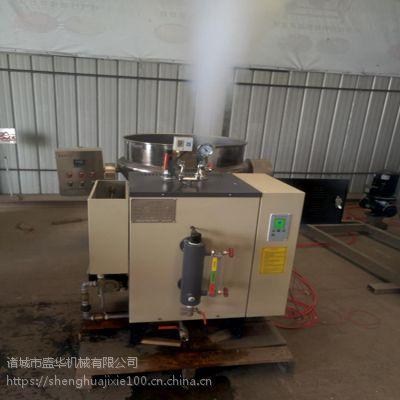 盛华电加热蒸汽发生器厂家直销小型36KW电热锅炉 节能蒸汽锅炉设备