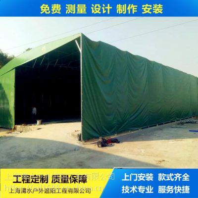 上海推拉雨棚 上海仓储雨棚 上海移动带轮折叠大棚方案制作