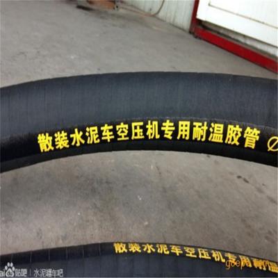 林区耐温蒸汽胶管生产商@佰源蒸汽胶管分销商