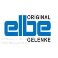 供应 ELBE 离合器,传动轴 万向联轴器