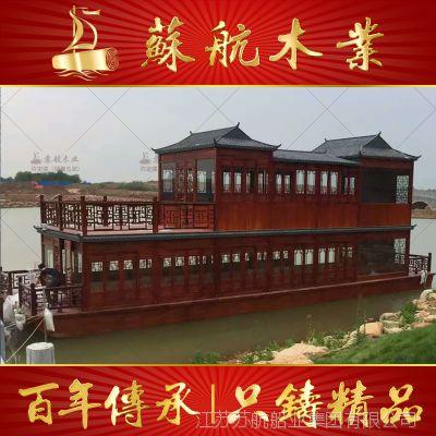 苏航牌厂家定制大型画舫船景区中国风画舫船住宿水上餐厅船
