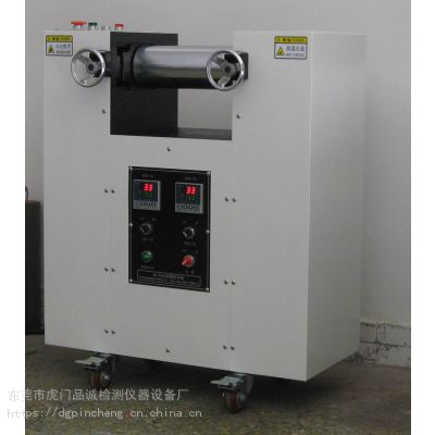 塑料配色小型压片机生产厂家