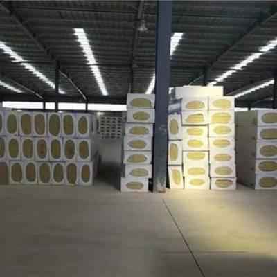 非标憎水岩棉板 国标憎水岩棉板 外墙岩棉板每立方价格