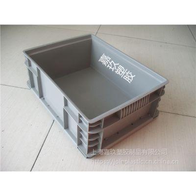 苏州塑料周转箱日系折叠箱汽配物流箱厂家直销