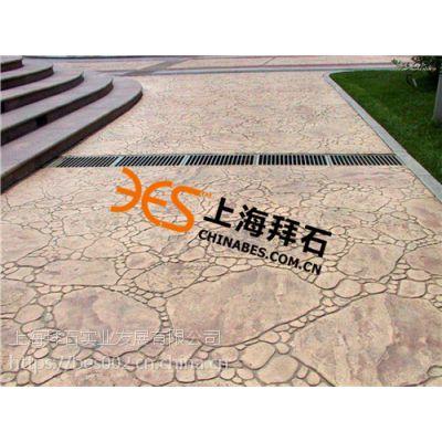 上海压印混凝土施工厂家哪家好找拜石拜石供